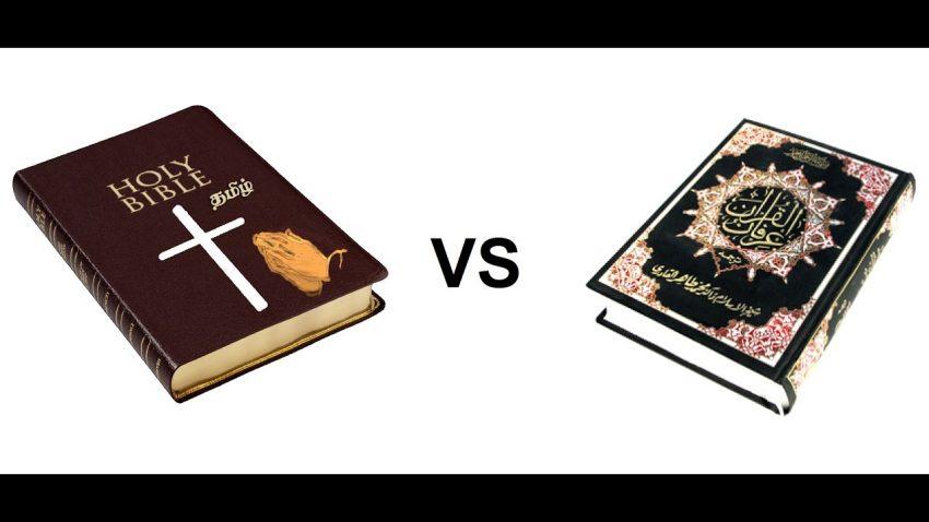 Почему Библия НЕ является подлинным Писанием Господа?