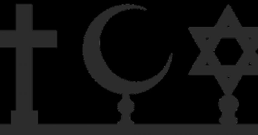 Являются ли все три религии - Ислам, Христианство и Иудаизм - истинными?